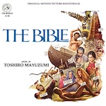 The Bible 2CDs: Deluxe Edition