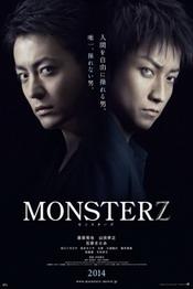 Asignaciones: Monsterz para Kenji Kawai