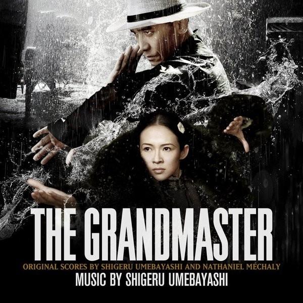 "Al Salir del Cine: ""The Grandmaster"""