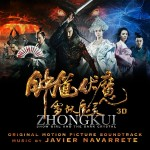 Zhong Kui: Snow Girl and the Dark Crystal, Detalles