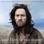 Last Days in the Desert, Detalles del álbum
