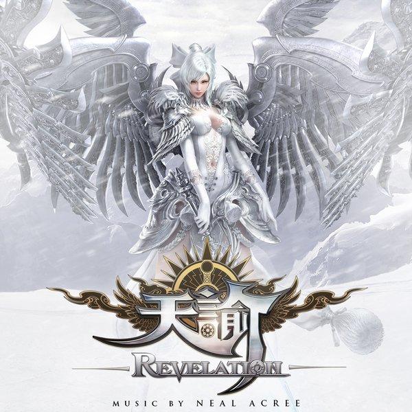 Revelation, Detalles del álbum