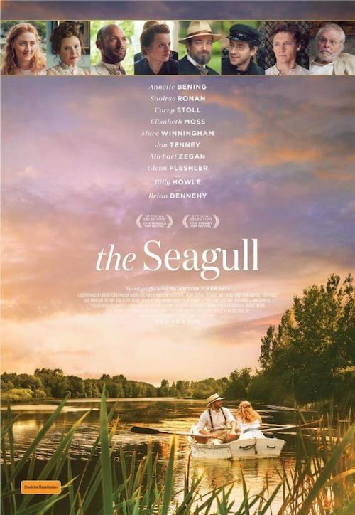 """Al Salir del Cine: """"The Seagull"""""""
