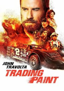 Póster Trading Paint
