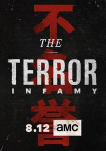 Póster The Terror: Infamy