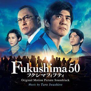 Carátula BSO Fukushima 50 - Taro Iwashiro