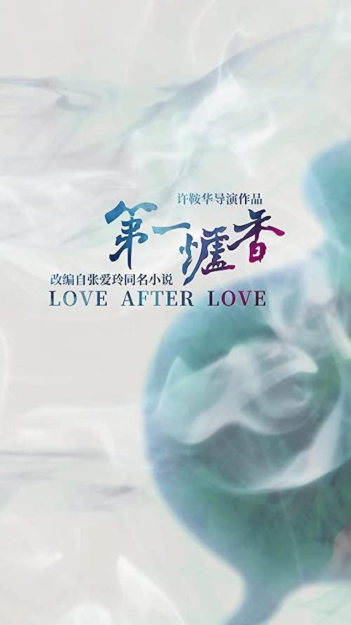 Ryūichi Sakamoto para el drama Love After Love
