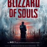 Póster Blizzard of Souls