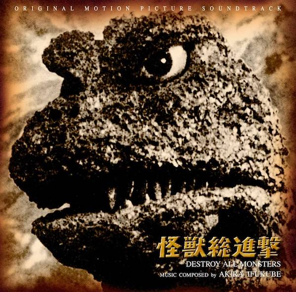 Toho Music edita la banda sonora Destroy All Monsters