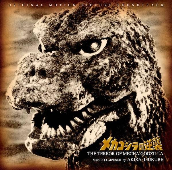 Toho Music edita la banda sonora Terror of Mechagodzilla